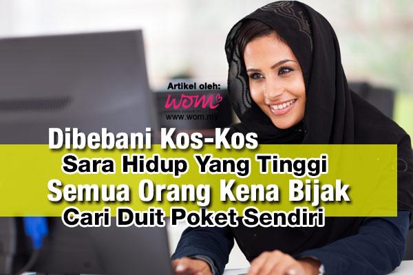 Cari Duit Tambahan - women online magazine