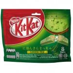 Jom Berehat Sebentar Bersama Kit Kat Green Tea!