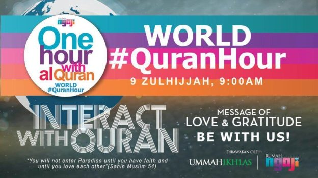 Quran recitation - Woman Online Magazine