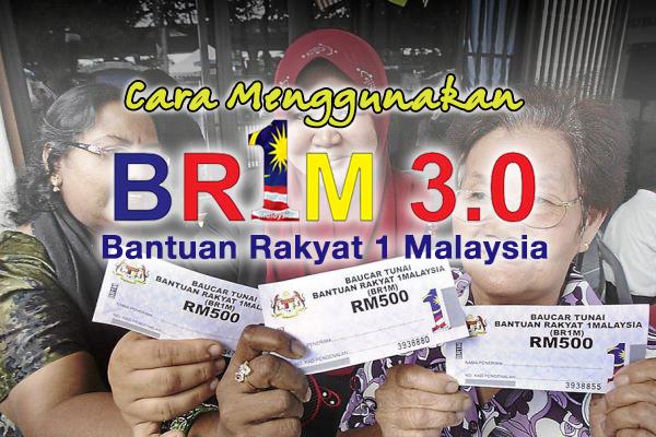 cara menggunakan wang bantuan rakyat 1 malaysia 3.0 - women online magazine