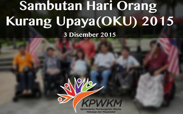 hari-orang-kurang-upaya-2015