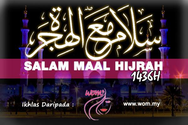 salam maal hijrah - women online magazine