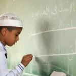 4 Kelebihan Sekolah Agama Swasta