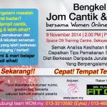 Ayuh, Sertai Bengkel Jom Cantik & Sihat Bersama Women Online Magazine